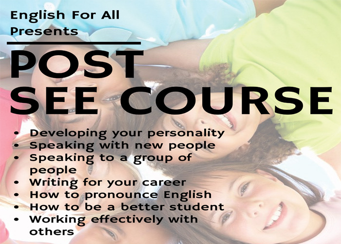 English For All POST SEE Bridging Course